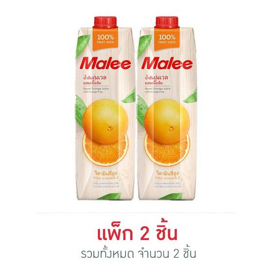 มาลี น้ำส้มเนเวลผสมเนื้อส้ม 100% 1,000 มล.