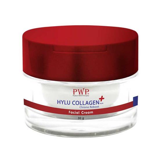 PWP ครีมบำรุงผิวหน้า Hylu Collagen Plus Chrono Reeboot 30 กรัม