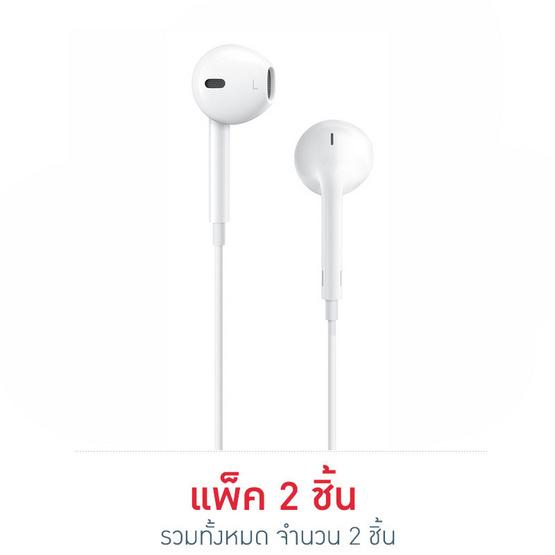 Easy&Perfect หูฟังแบบ Earbuds รุ่น EE17 (แพ็ค 2 ชิ้น)
