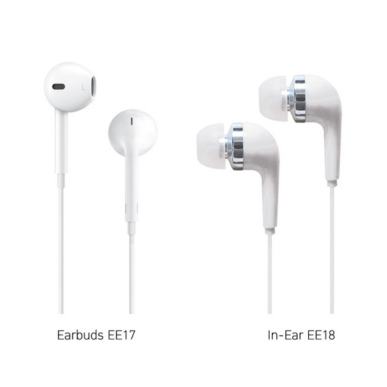 Easy&Perfect เซ็ตหูฟัง Earbuds EE17 และ In-Ear EE18 (แพ็ค 2 ชิ้น)
