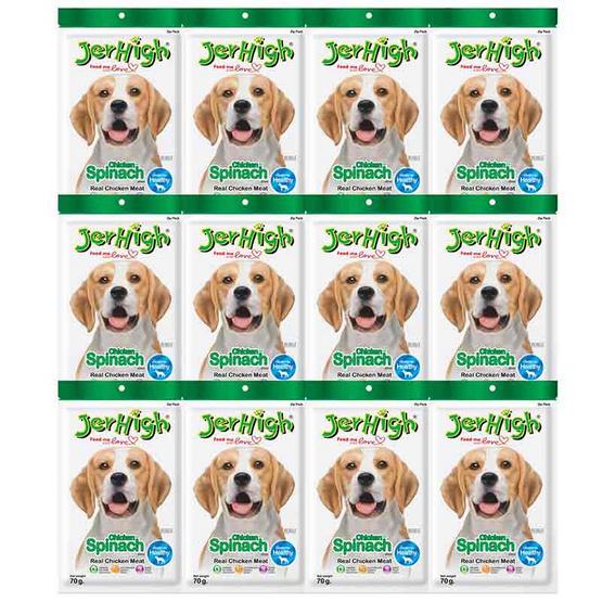 ขนมสุนัขเจอร์ไฮ สติ๊ก ผักโขม 70 กรัม (1แพ็ก 12 ชิ้น)