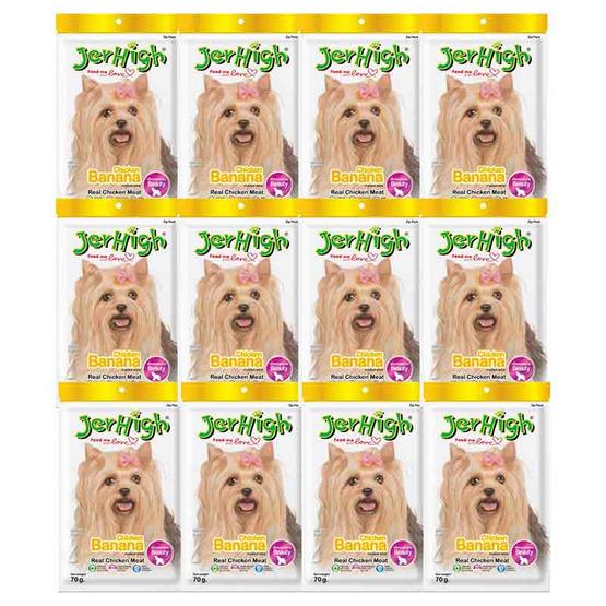 ขนมสุนัขเจอร์ไฮ สติ๊ก กล้วย 70 กรัม (1แพ็ก 12 ชิ้น)