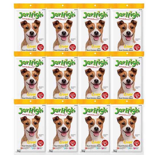 ขนมสุนัขเจอร์ไฮ สติ๊ก รสตับ 70 กรัม (1แพ็ก 12 ชิ้น)