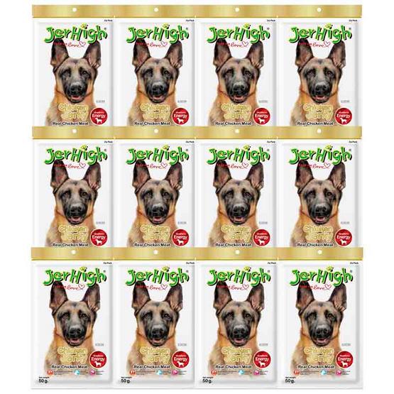 ขนมสุนัขเจอร์ไฮ สติ๊ก สันในไก่อบแห้ง 50 กรัม (1แพ็ก 12 ชิ้น)