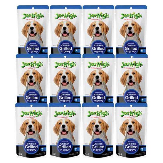 อาหารสุนัขเปียกเจอร์ไฮ รสไก่ในน้ำเกรวี่ 120 กรัม (1แพ็ก 12 ซอง)