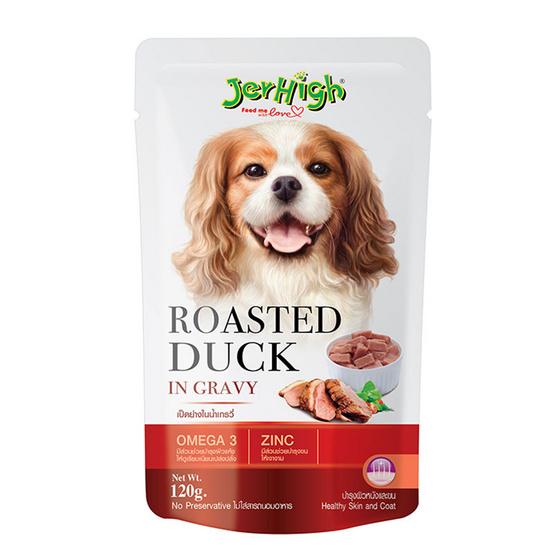 อาหารสุนัขเปียกเจอร์ไฮ เป็ดย่าง 120 กรัม (1แพ็ก 12 ซอง)