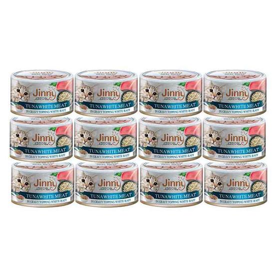 อาหารแมวเปียกจินนี่ ปลาทูน่าโรยหน้าปลาข้าวสาร 85 กรัม (12 กระป๋อง)