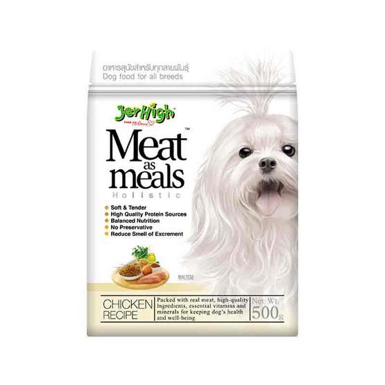 อาหารสุนัขเจอร์ไฮ มีทแอสมีล รสไก่ 500 กรัม