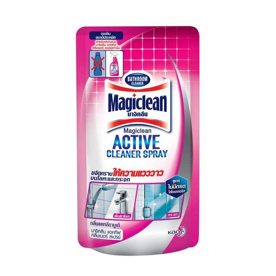 มาจิคลีน ทำความสะอาดห้องน้ำ กลิ่นแคทลียาบูเก้ สีชมพู 400 มล. (ถุงเติม)