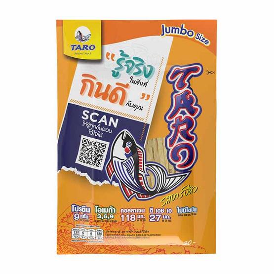 ทาโร ปลาสวรรค์รสบาร์บีคิว 38 กรัม (คละลาย)