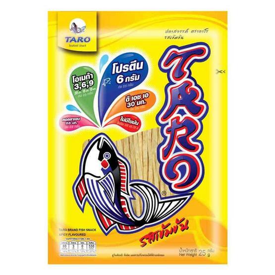 ทาโร ปลาสวรรค์รสเข้มข้น 25 กรัม