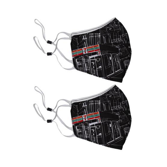 หน้ากากผ้า พร้อม Stopper ปรับระดับหูคล้อง ลายร้าน 7- Eleven (พื้นดำ / 1 แพ็ก 2 ชิ้น)
