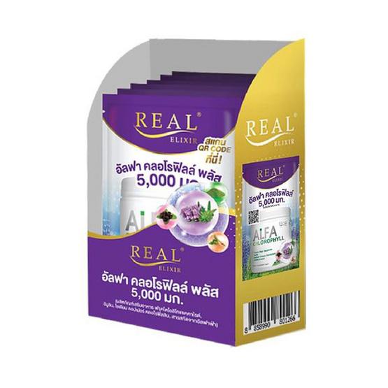 Real Elixir อัลฟา คลอโรฟิลล์ พลัส 5,000 มก. แพ็ค 5 กล่อง (1 กล่อง บรรจุ 6 ซอง) แถมฟรี กระบอกเชค 1 ใบ