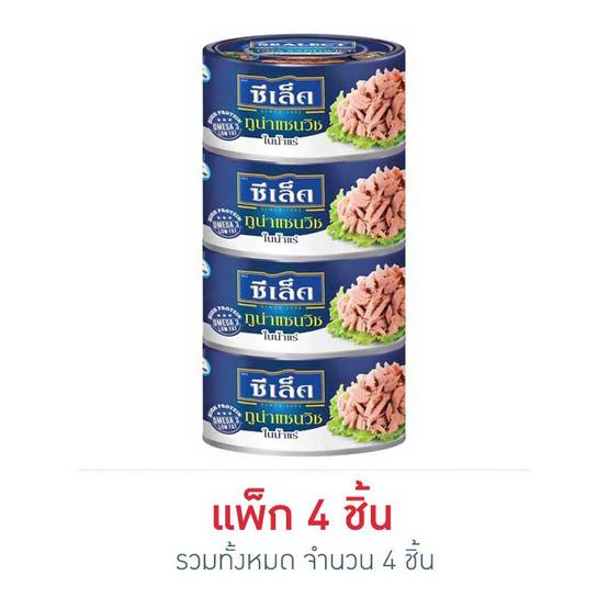 ซีเล็ค ทูน่าแซนวิชในน้ำแร่ 165 กรัม (แพ็ก 4 ชิ้น)