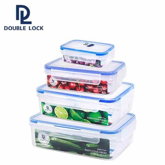 Double Lock เซ็ทกล่องอาหาร 4ชิ้น