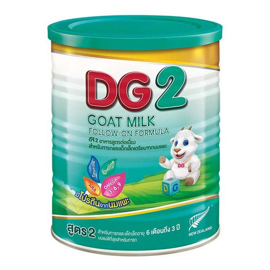 นมผงดีจี เด็กทารกและเด็กเล็ก นมแพะ สูตร2 800 กรัม
