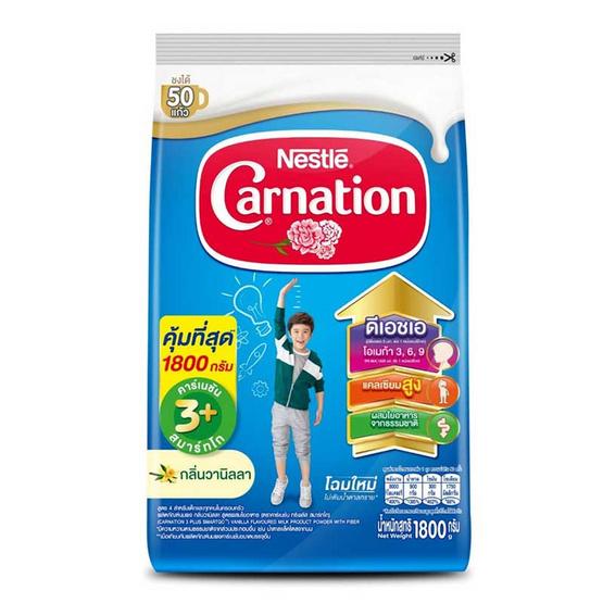 นมผงคาร์เนชั่น สูตร4 กลิ่นวานิลลา 1800 กรัม