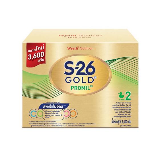 นมผงเอส-26 โกลด์โปรมิล สูตร 2 3,600 กรัม