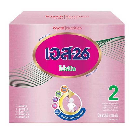 นมผงเอส-26 โปรมิล สูตร 2 1,800 กรัม