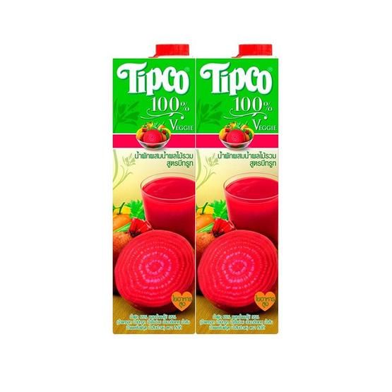 ทิปโก้ เวจจี้ น้ำผักผสมน้ำผลไม้รวม สูตรบีทรูท 100% 1000 มล.