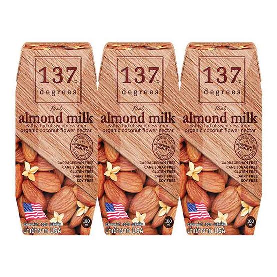 137 ดีกรี นมอัลมอนด์ สูตรดั้งเดิม 180 มล. (แพ็ก 3 กล่อง)