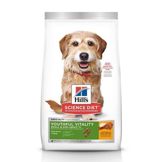 Hill's Science Diet Youthful Vitality อาหารสุนัขพันธุ์เล็ก อายุ 7 ปีขึ้นไป ต่อสู้สัญญาณอายุที่มากขึ้น ขนาด 1.58 กก.