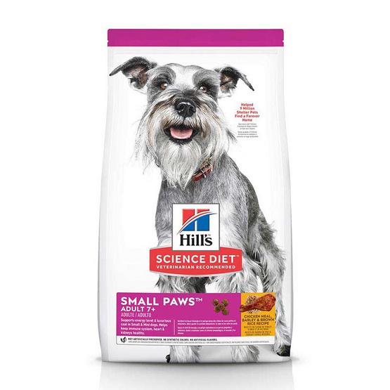 Hill's Science Diet Small Paws อาหารสุนัขพันธุ์เล็ก อายุ 7 ปีขึ้นไป ขนาด 1.5 กก.