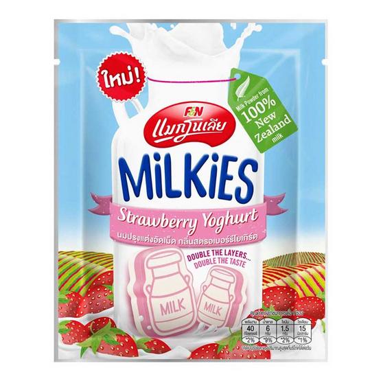 แมกโนเลีย มิลค์กี้ส์ นมอัดเม็ดกลิ่นสตรอเบอร์รี่โยเกิร์ต 8.7 กรัม แพ็ก 12 ชิ้น