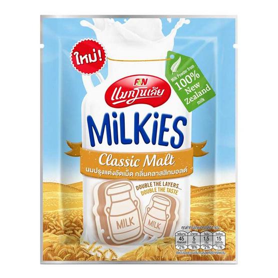 แมกโนเลีย มิลค์กี้ส์ นมอัดเม็ดกลิ่นคลาสสิกมอลต์ 8.7 กรัม แพ็ก 12 ชิ้น