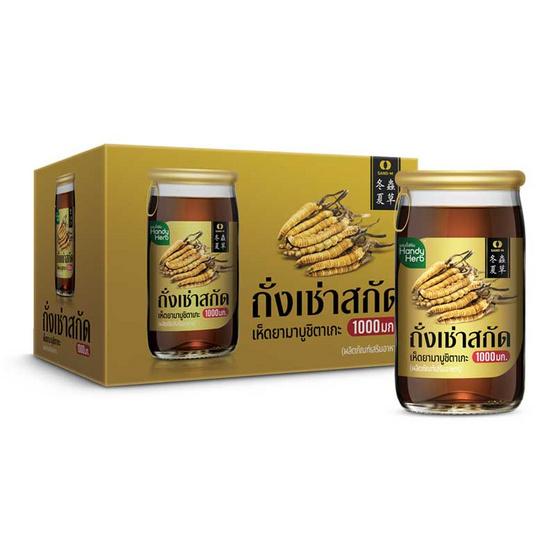 HandyHerb Cordyceps 1,000 mg. 65 ml (6 Bottles)