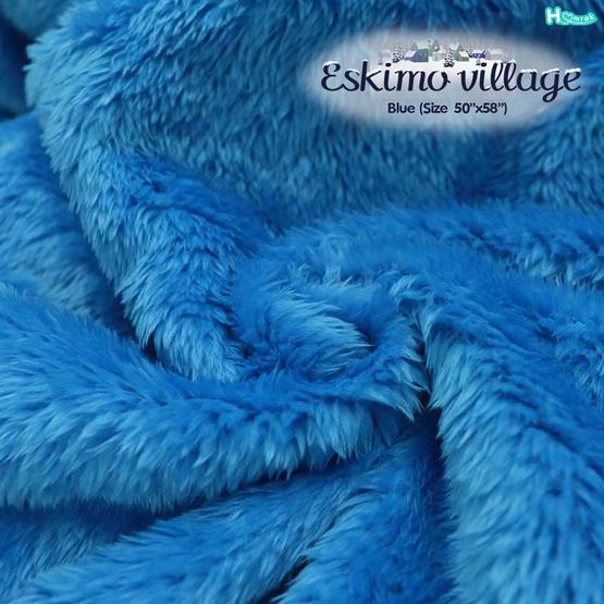 Homrak ผ้าห่มลาย Eskimo Village 50x58 นิ้ว