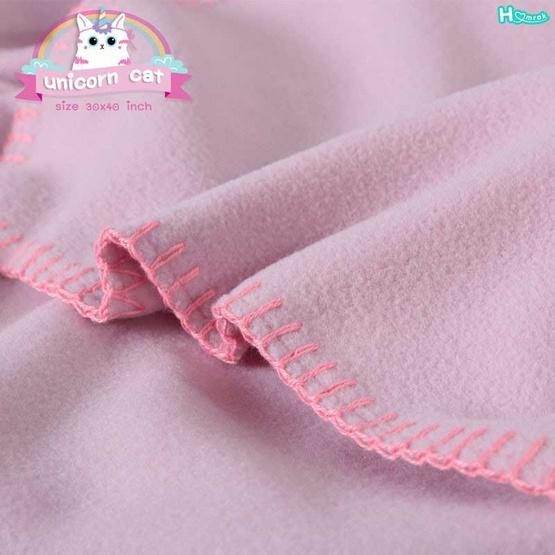 Homrak ผ้าห่มฟลีซสีม่วงชมพู 30x40 นิ้ว