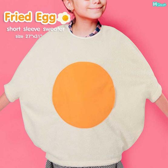 Homrak เสื้อคลุมกันหนาวเด็กลายไข่ดาว 27x31 นิ้ว