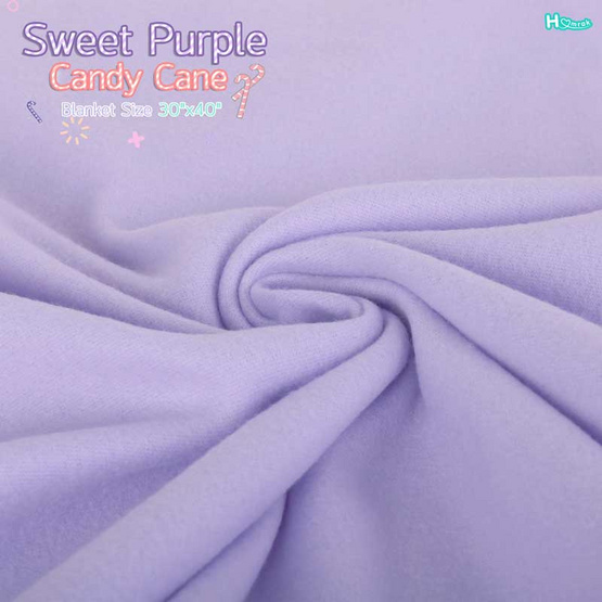 Homrak ผ้าห่ม Sweet Purple Candy Cane 30x40 นิ้ว