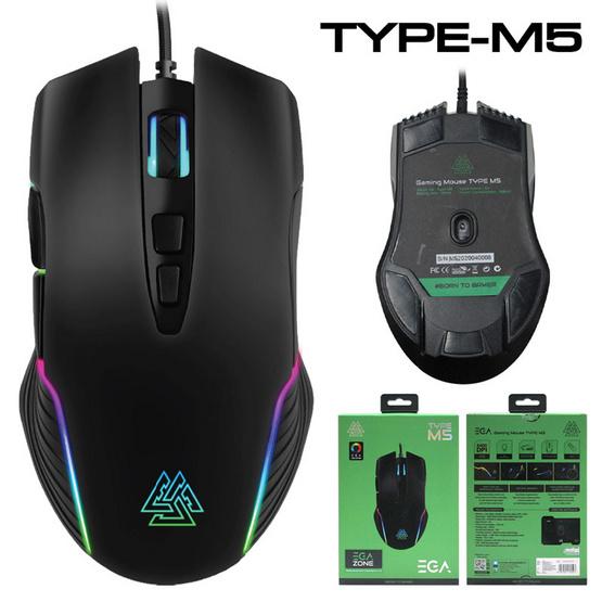 EGA เม้าส์เกม Type-M5