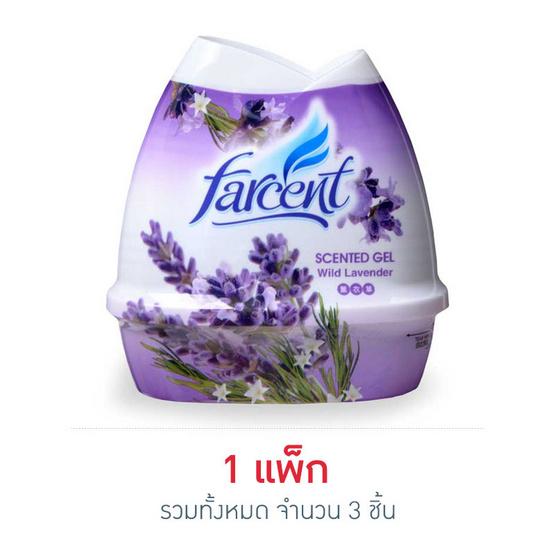 Farcent เจลหอมปรับอากาศ กลิ่นลาเวนเดอร์ 200 กรัม (แพ็ก 3 ชิ้น)