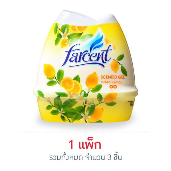 Farcent เจลหอมปรับอากาศ กลิ่นเลมอน 200 กรัม (แพ็ก 3 ชิ้น)