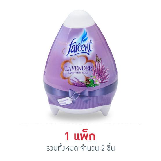Farcent เจลหอมปรับอากาศรูปไข่ กลิ่นลาเวนเดอร์ 170 กรัม (แพ็ก 2 ชิ้น)