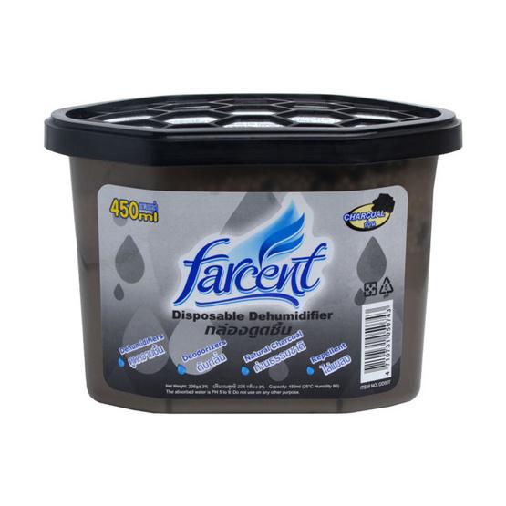 Farcent กล่องดูดความชื้น กลิ่นถ่าน 450 มล. กลิ่นถ่าน