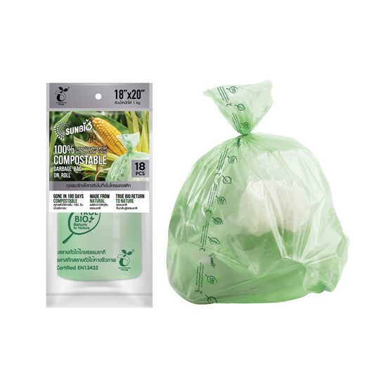 SUNBIO ถุงขยะย่อยสลาย 18x20 นิ้ว 18 ใบ/แพ็ก
