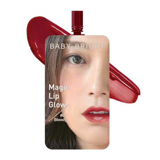 Baby Bright Magic Lip Glow #01 Bloody 2g (แพ็ก 6 ชิ้น)