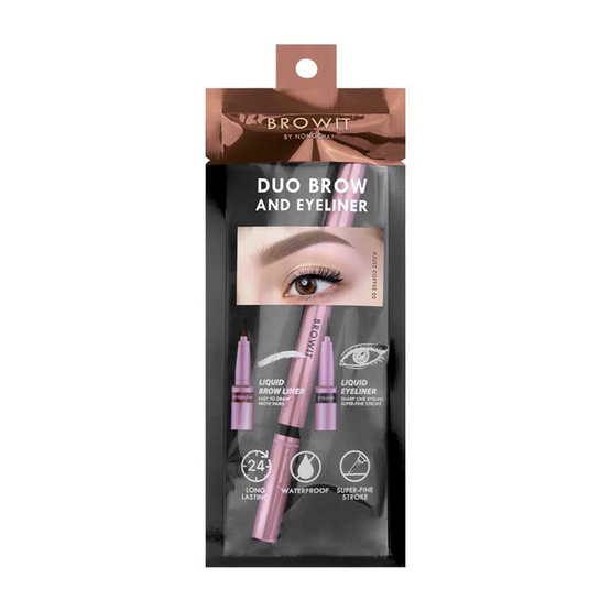 Browit Duo Brow and Eyeliner 0.35 ml + 0.2 ml #02 Just Coffee