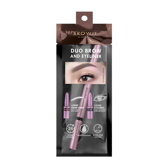 Browit Duo Brow and Eyeliner 0.35 ml + 0.2 ml #03 Dark Coffee