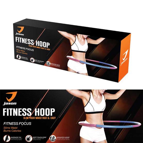 JASON เจสัน Hula Hoop ฮูล่าฮุ๊ป กระชับหุ่นสวย รุ่น Fitness Hula Hoop JS0533