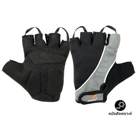 JASON FITNESS GLOVES เจสัน ถุงมือ ถุงมือฟิตเนส ถุงมือออกกำลังกาย หนังสังเคราะห์ รุ่น CONTEMPO รุ่น JS0387 (Size L)