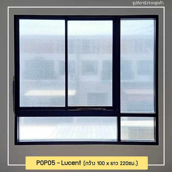 POPO ฟิล์มสูญญากาศติดกระจก แบบใส แพ็คคู่
