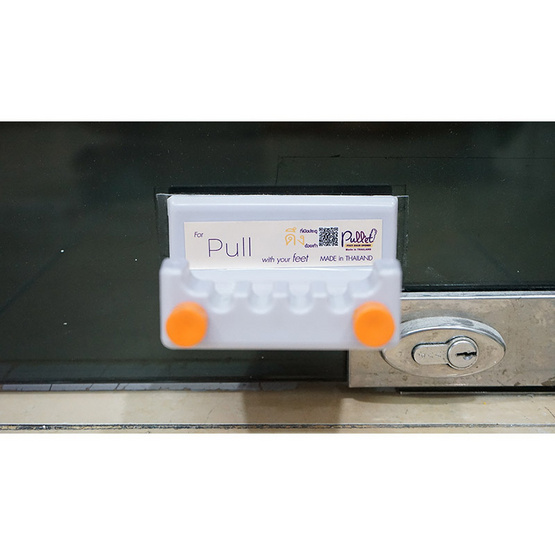 Pallet Thai ที่เปิดประตูด้วยเท้าไร้มือสัมผัส 1 แถม 1