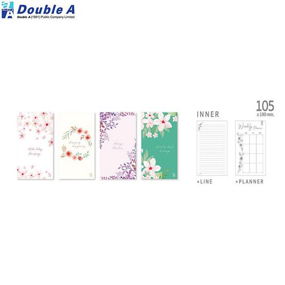 สมุดปกหุ้มพลาสติก 105x190มม. 40แผ่น Blooming คละลาย 4 เล่ม