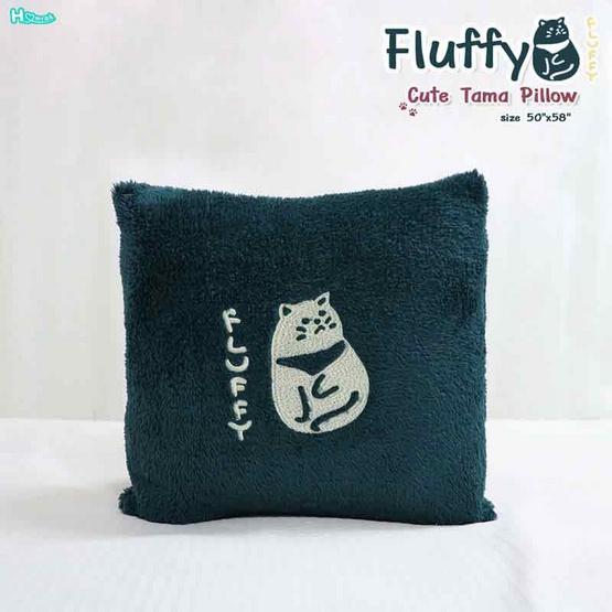 Homrak หมอนผ้าห่มแมว 50x58 นิ้ว