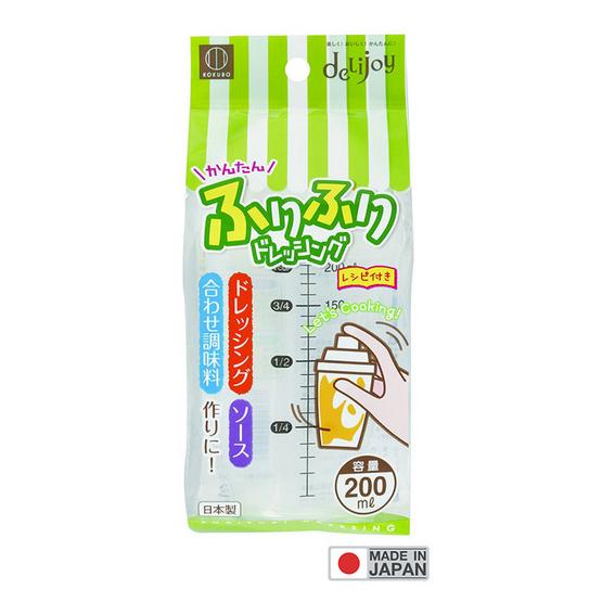 KOKUBO ขวดทำน้ำสลัด (สินค้านำเข้าจากญี่ปุ่น)